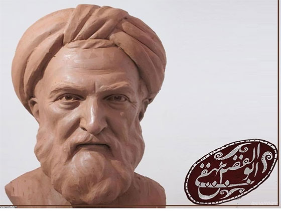 rooyeshmehr-Culture-Blog-Literature-History-About-Bayhaqi